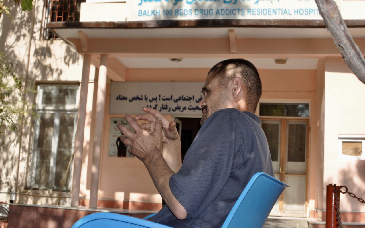Abdullah på avvänjningsklinik.
